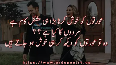 Funny Quotes Urdu Images