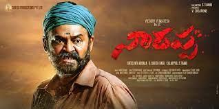 Narappa telugu full movie download movierulz|| Narappa Full Movie Download|| Full movie leaked by Tamilrockers