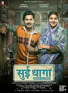 Sui Dhaaga (2018) Full Movie Download  480p 720p 1080p