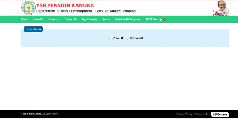 (नई लिस्ट) YSR Pension Kanuka List 2021: Search Online Beneficiary List, Login कैसे करे ? | सरकारी योजनाएँ