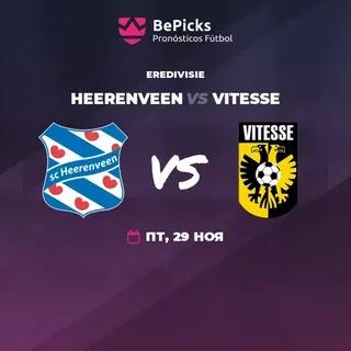 Херенвен - Витесс смотреть онлайн бесплатно 29 ноября 2019 прямая трансляция в 22:00 МСК.