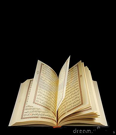 صور مصاحف القرأن الكريم مفرغة Png Anacondadesigner