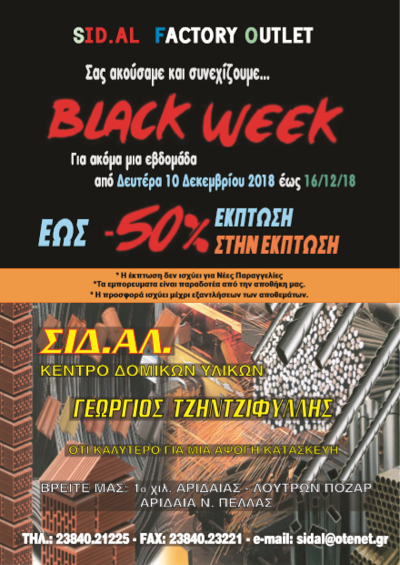 http://aridaianews.blogspot.com/2018/12/black-week.html