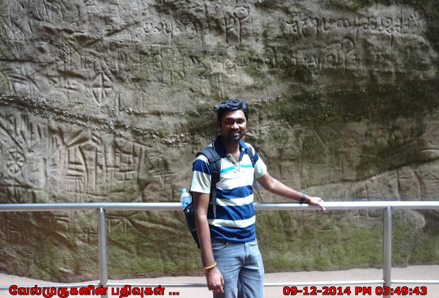 Brahmi Script in Edakkal caves Kerala