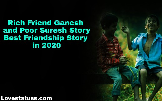 College_Friendship_Story_in_2020