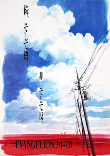 Evangelion: 3.0+1.0 Thrice Upon a Time[2021][NTSC/DVDR-Custom HD]Japones, Ingles, Español Latino