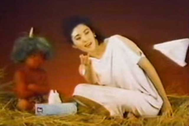 Supernatural - Komersial Tisu Jepang Terkutuk