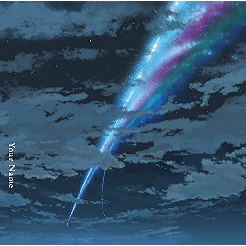 [Single] RADWIMPS – 前前前世 (2016.07.25/MP3/RAR)