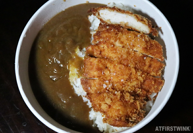 Kiiro Japanese curry house chicken katsu fried chicken fillet and curry sauce in a bowl