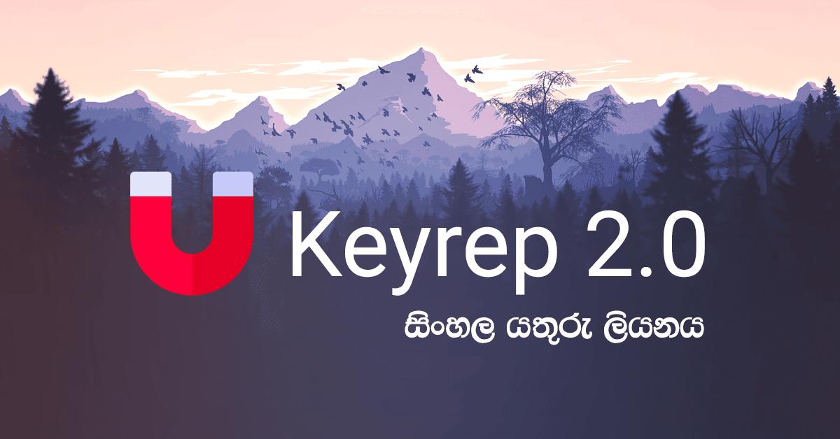 Keyrep 2.0 - Sinhala Typing Software 2021