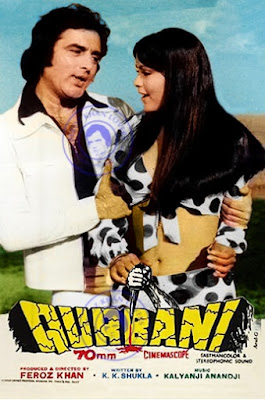 Qurbani 1980 Hindi DVDRip 1.5GB ESub