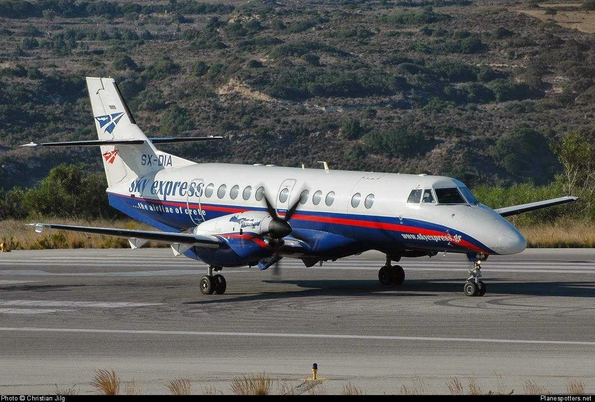 Στην Sky Express οι άγονες Αθήνα – Κοζάνη – Καστοριά