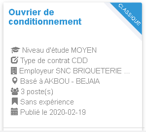 مسابقات التوظيف   بجاية   4 منصب عمل  Ouvrier SNC BRIQUETERIE