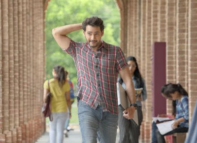 Maharshi Movie Release Date, Maharshi Star Cast