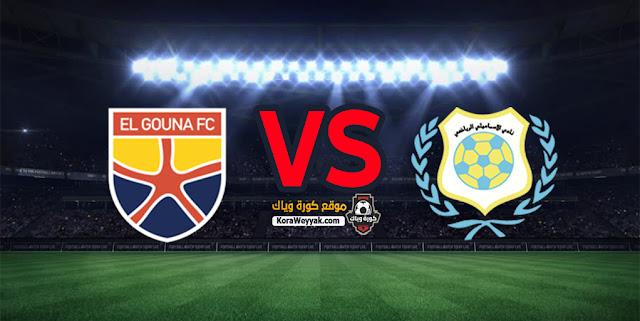 نتيجة مباراة الإسماعيلي والجونة اليوم 21 ديسمبر 2020 في الدوري المصري
