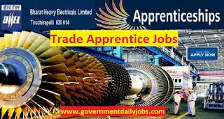 BHEL Tiruchirapalli Recruitment 2017 latest 554 Trade Apprentice Jobs