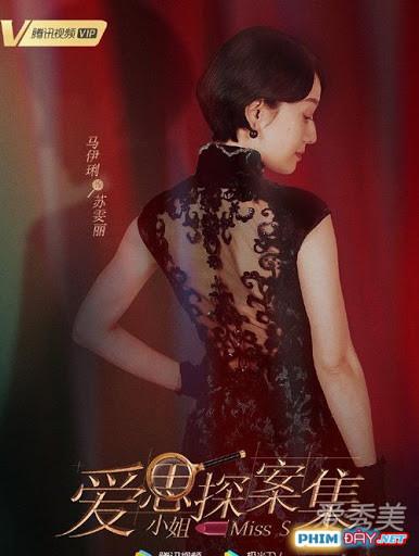 Thần Thám Xinh Đẹp - Miss S (2020)