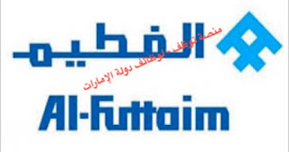 al-futtaim-uae-various-vacancies