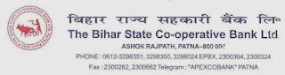 Bihar State Co-operative Bank Limited Recruitment 2016 –17