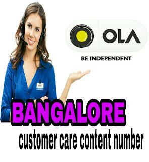 ola customer care number bangalore