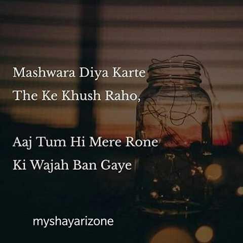 Dard Bhari Aansu Shayari Lines