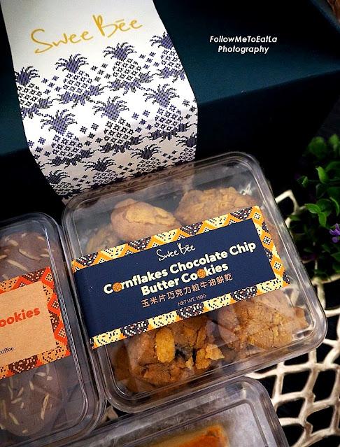 RAYA Cookies - SWEE BEE By Baker Dave Presents Tiga Sekawan 158 Ramadan Hamper Set