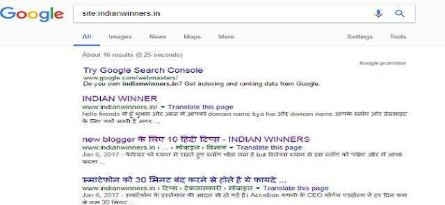Google Me Kaise Indax Kare