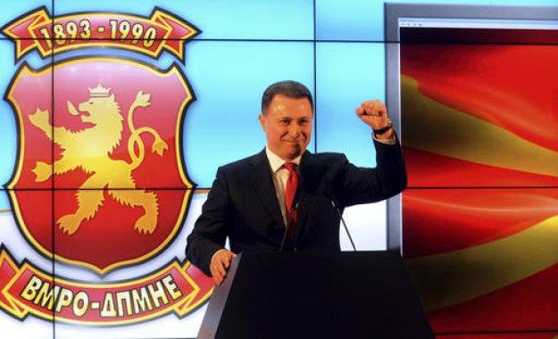 Σκόπια: 9 υποψήφιοι θα διεκδικήσουν το χρίσμα VMRO στις προεδρικές εκλογές