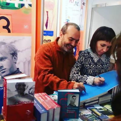 Заметки с 18 Международной ярмарки  интеллектуальной литературы non/fiction