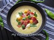 Крем супа от тиквички със сметана * Vellutata di zucchine con panna