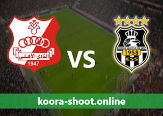 بث مباشر مباراة وفاق رياضي سطيف والأهلي بنغازى اليوم بتاريخ 28/04/2021 كأس الكونفيدرالية الأفريقية