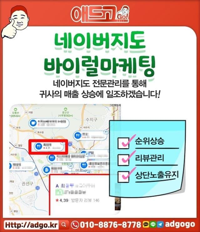 둔촌동홍보마케팅회사