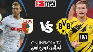 مشاهدة مباراة بوروسيا دورتموند وأوجسبورج بث مباشر اليوم 30-01-2021 في الدوري الألماني