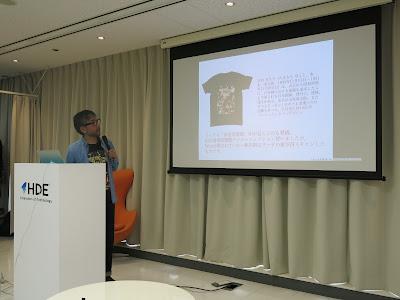 持田社主が着ているTシャツ