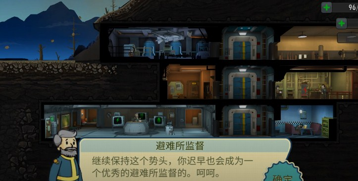 Fallout Shelter Online gameplay