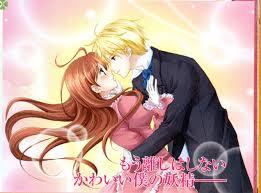 Hakushaku To Yousei -Bá Tước Và Tiên Nữ