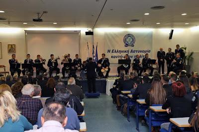Εκδήλωση βράβευσης παιδιών του προσωπικού αστυνομικών Υπηρεσιών της Θεσσαλονίκης και της Κεντρικής Μακεδονίας που πέτυχαν στις Πανελλήνιες εξετάσεις έτους 2016