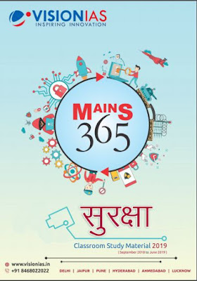 Vision-IAS-Mains-365-Security-2019-Hindi[WWW.UPSCPDF.IN]