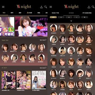 pada kesempatan kali ini aku akan membagikan sebuah aplikasi android menonton video deng AVNight v2.16.4 Apk - Aplikasi Nonton Video Wik Wik