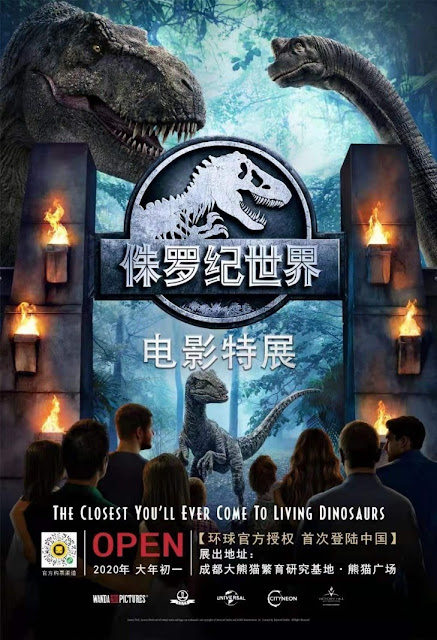 """Jurassic World: The Movie Exhibition"" to Open in China"