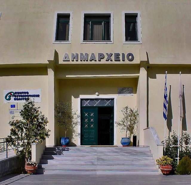 Θεσπρωτία: Μια καταγγελία και μια απάντηση για τους εργαζόμενους στο Δήμο Φιλιατών