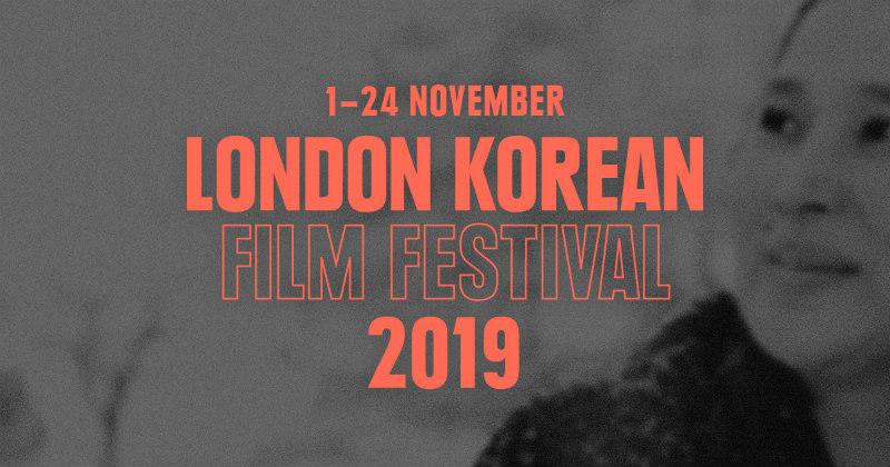 London Korean Film Festival 2019
