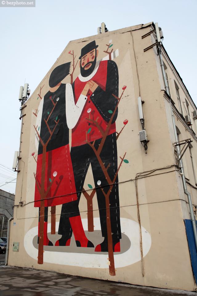 граффити в москве адреса