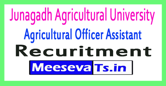 Junagadh Agricultural University JAU Recrutment Notification
