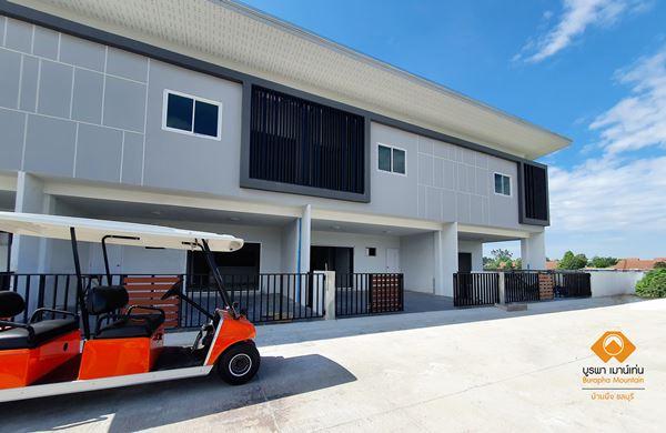 ทาวน์โฮมใหม่ โครงการบูรพาเมาน์เท่น บ้านบึง 2 ชั้น 4 ห้องนอน 3 ห้องน้ำ 23 ตร.ว.