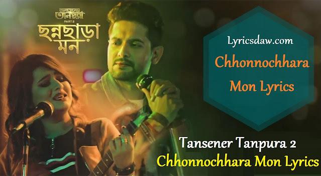 Tansener Tanpura 2 Chhonnochhara Mon Lyrics Somlata Acharyya Chowdhury & Soham Chakrabarty Web Series