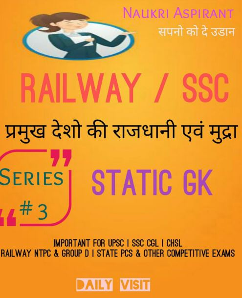 Static General Knowledge : for all Competitive Exams