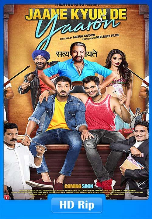 Jaane Kyun De Yaaron 2018 100MB HEVC | 480p 300MB Hindi Full Movie HDRip