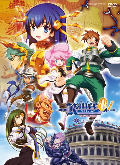 Rance 01 Hikari o Motomete The Animation