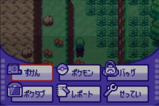 pokemon deneb procyon screenshot 9